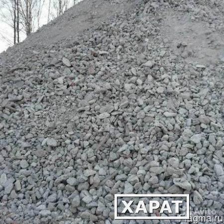 Бой бетона купить в тюмени 50 бетон